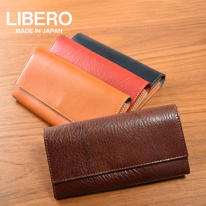 LIBERO 栃木レザー かぶせ束入れ LB-100【日本製】 リベロ 長財布 コイン カード メンズ レディース ギフト
