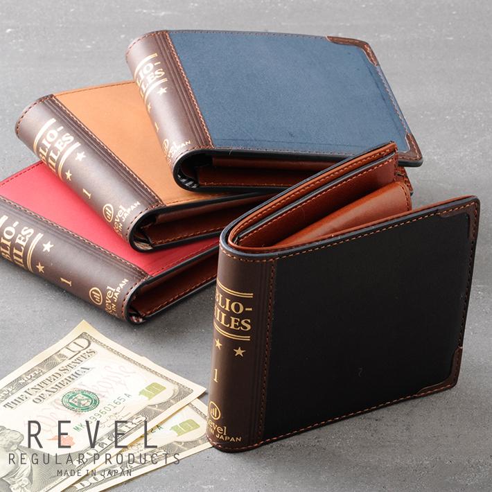 レヴェル 小銭入れ BIBLIO FOLD WALLET  REVEL   二つ折り財布 カードケース 二つ折り 財布 サイフ ブック型 本 レトロ アンティーク 収納 レザー