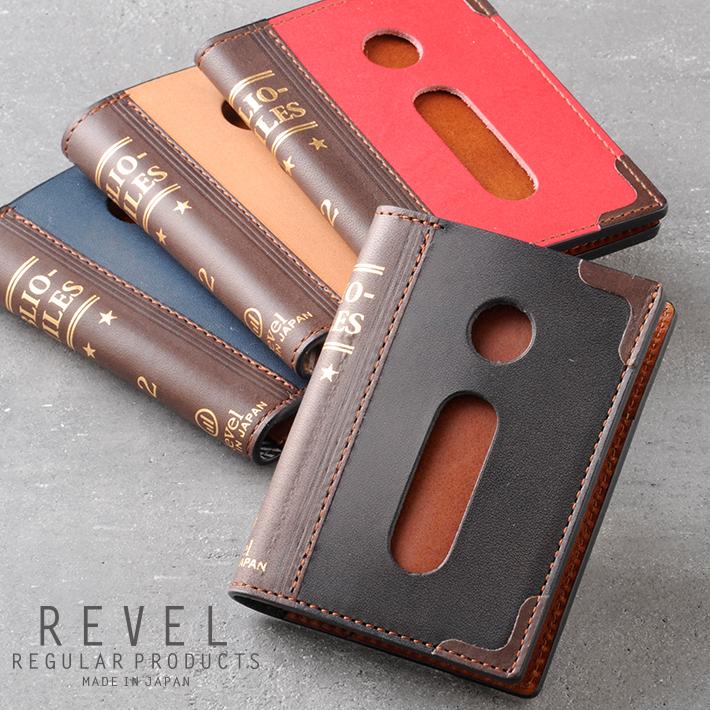 レヴェル カードケース BIBLIO CARD(PASS)CASE REVEL パスケース カードスリーブ IC 二つ折り スリム フラップ ブック型 本 レトロ アンティーク 収納 レザー