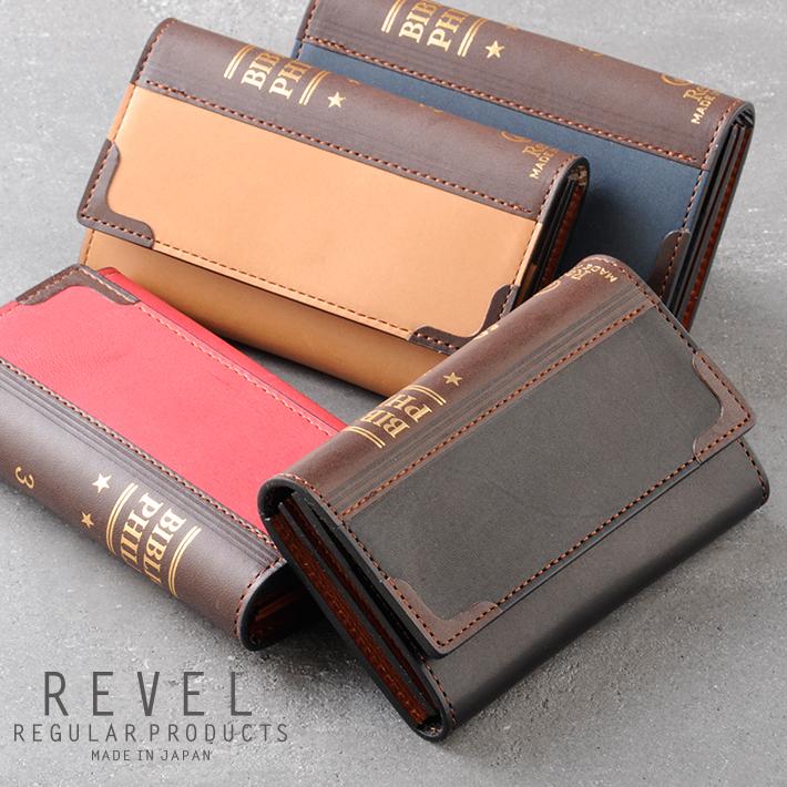 レヴェル 小銭入れ REVEL  BIBLIO CARD(BUSINESS)CASE  REVEL  カードケース カードスリーブ IC 二つ折り スリム フラップ ブック型 本 レトロ アンティーク 収納 レザー