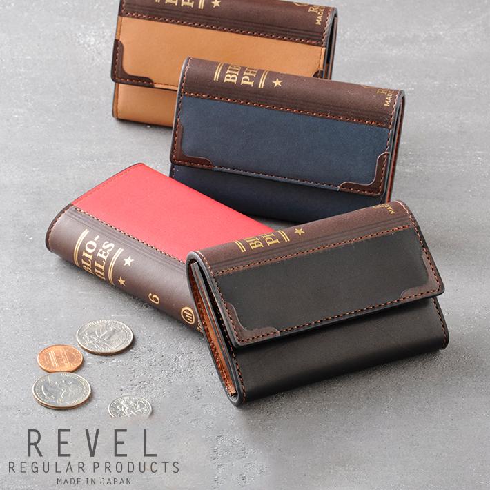 レヴェル カードケース BIBLIO COIN (MULTI) CASE REVEL 小銭入れ  カードスリーブ IC 二つ折り スリム フラップ ブック型 本 レトロ アンティーク 収納 レザー