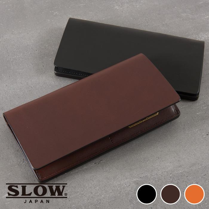 スロウ SLOW ダブルオイル double oil 長財布 long wallet 牛革 ヌメ革 オリジナル革 レザー 取り外し可能カードポケット ギフト プレゼント 贈り物 メンズ レディース