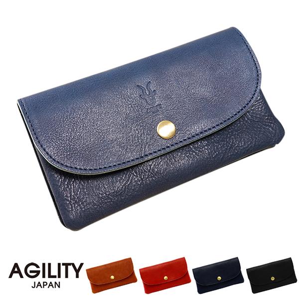 アジリティ 長財布 オイルシュリンク/バッグにもなるシンプルなウォレット ファシルロングウォレットII お財布バッグ 日本製 AGILITY affa(アジリティ アッファ) 財布 カード 小銭 メンズ レディース ギフト