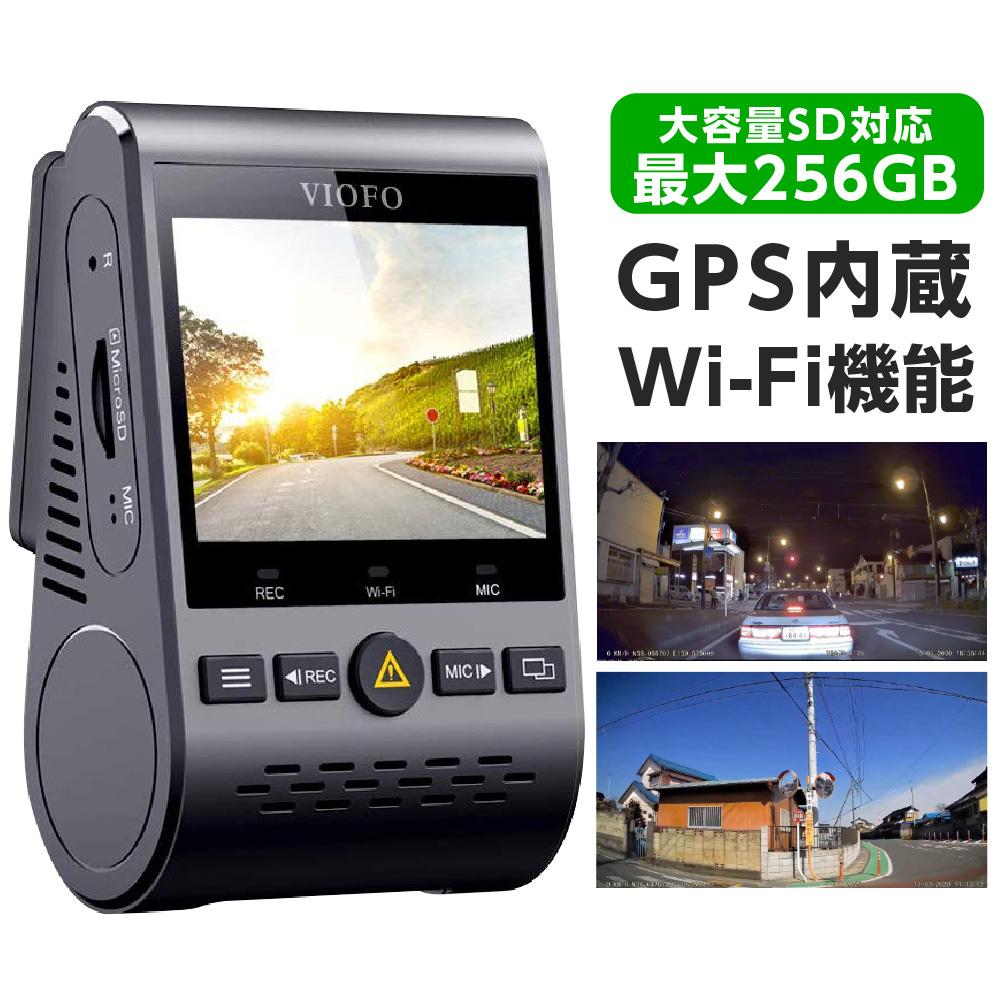Viofo A129 GPS ドライブレコーダー ドラレコ SONY製センサー フルHD 1080P 広角140°Wi-Fi搭載 WDR補正 駐車監視 夜間撮影に強い