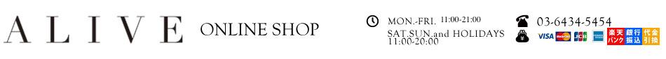 ALIVE ONLINE SHOP:外国人風カラーのALIVEのオリジナルシャンプーでブリーチのお悩みを解決!