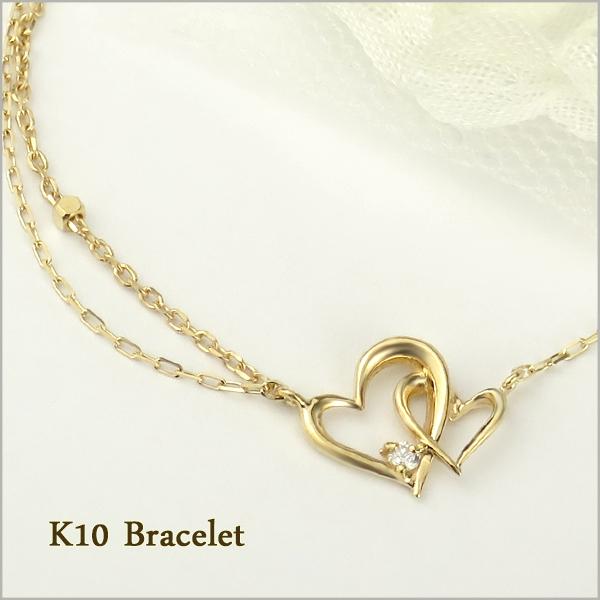 オープンハート ダイヤモンド ゴールド ブレスレット K10 二連 10金 レディース 女性 プレゼント 誕生日 記念日 ギフト ジュエリー ベーシックジュエリー
