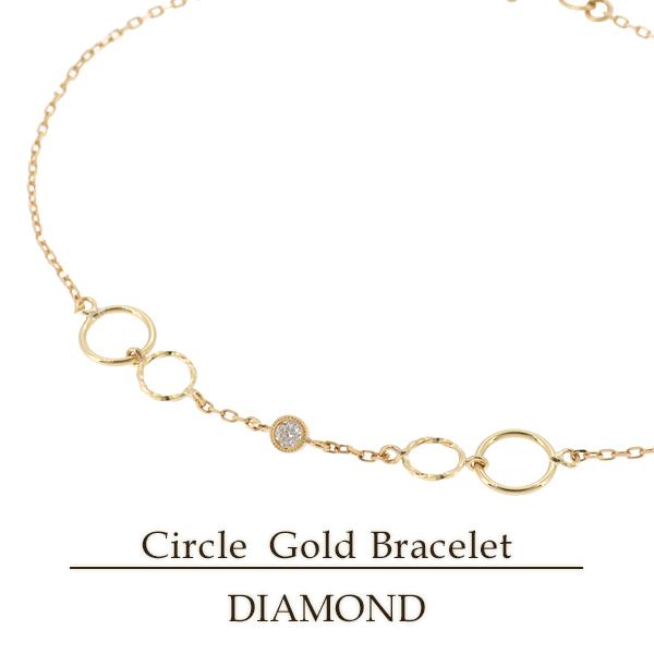 K18 ゴールド 天然 ダイヤモンド サークル ブレスレット 18金 18k イエローゴールド 天然ダイヤ 一粒ダイヤ 一粒 ひと粒 環 幾何学 上品 大人 綺麗 かっこいい レディース 女性 プレゼント ギフト 誕生日 記念日 おすすめ スキンジュエリー