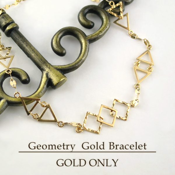 K10 K18 ゴールド ジオメトリー ブレスレット 15~17cm 10金 18金 アラベスク トライアングル 三角 幾何学 レディース 女性 プレゼント 誕生日 記念日 ギフト ジュエリー