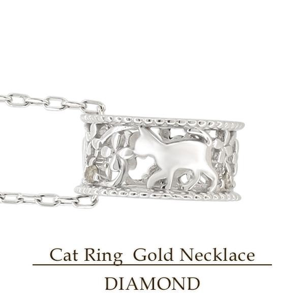 K10 K18 ホワイトゴールド 天然ダイヤモンド 猫 ネックレス キャット リング ゴールドネックレス 10金 18金 ピンク イエロー ゴールド レディース 天然 ダイヤ 天然石 四葉 クローバー ラッキー ペンダント プレゼント ギフトBOX