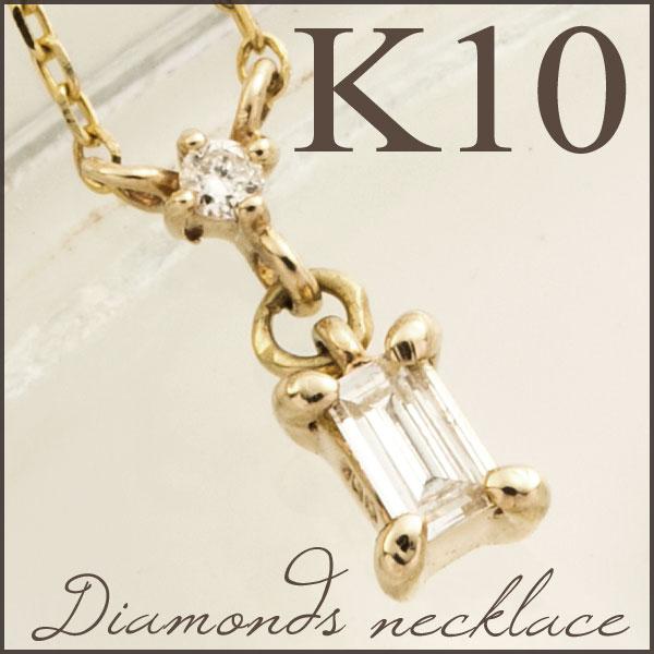 K10 K18 スクエア 天然ダイヤモンド ゴールド ネックレス 10金 18金 10k イエロー レディース 女性 バゲット カット エレガント 華奢 プレゼント 誕生日 記念日 ギフトBOX ジュエリー