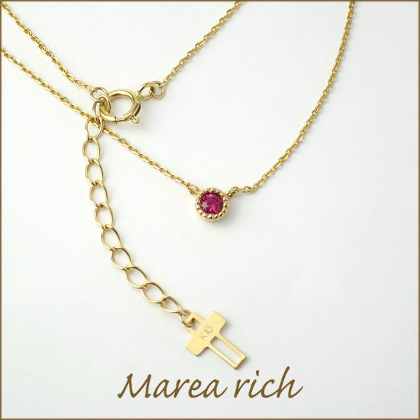 Marea rich K10ゴールド ミル打ち 一粒ルビー ネックレス アリゼ マレアリッチ 公式 オフィシャル ブランド ジュエリー レディース 10金 ペンダント ブルートパーズ ギフト プレゼント 7月 誕生石