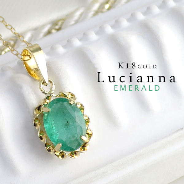 e0c0ba216 Oval emerald K18 gold necklace nature stone emerald necklace Lady's  Japanese yen-maru woman present ...