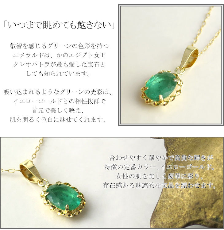 Alize rakuten global market oval emerald k18 gold necklace nature oval emerald k18 gold necklace nature stone emerald necklace ladys japanese yen maru woman present ladies necklace pendant necklace emerald pendant present aloadofball Choice Image