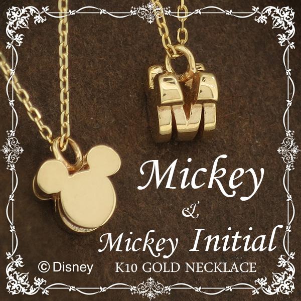 Disney ディズニー K10 ゴールド ミッキー シルエット 3D キューブ M ネックレス 専用BOX付き 10金 10k 金 ミッキーマウス ペンダント レディース 女性 イニシャル 頭文字 ベーシック シンプル ブランド 人気 おすすめ 公式 オフィシャル ジュエリー Disneyzone