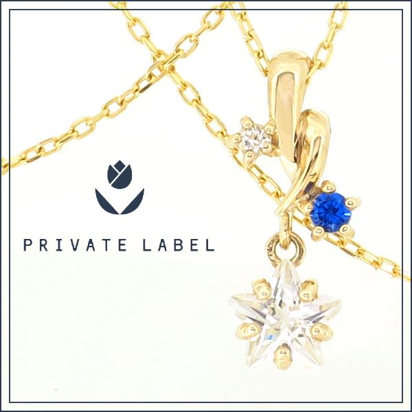 PRIVATE LABEL K10 ゴールド トパーズ ネックレス ホワイトトパーズ ブルースピネル ジルコニア エトワール レディース 女性 10金 ペンダント ジュエリー