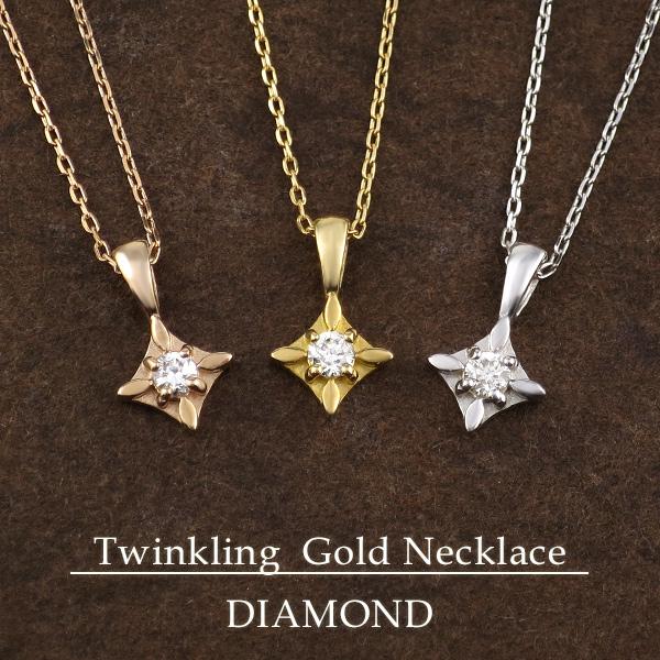 K18 ゴールド 天然 ダイヤモンド ダイヤ型 ネックレス 18金 18k k18ゴールド ピンクゴールド ホワイトゴールド 天然ダイヤ レディース ひし形 ダイヤ 四角 女性 プレゼント 誕生日 記念日 ギフトBOX ベーシック ジュエリー