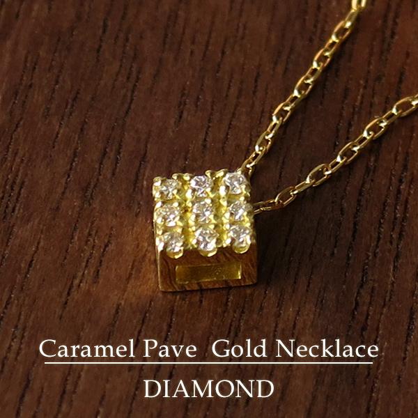 K18 ゴールド 天然 ダイヤモンド パヴェ ネックレス 18金 18k ピンクゴールド ホワイトゴールド 天然ダイヤ ゴールドネックレス レディース 女性 四角 スクエア キャラメル プレゼント 誕生日 記念日 ギフト シンプル ベーシック 人気 おすすめ