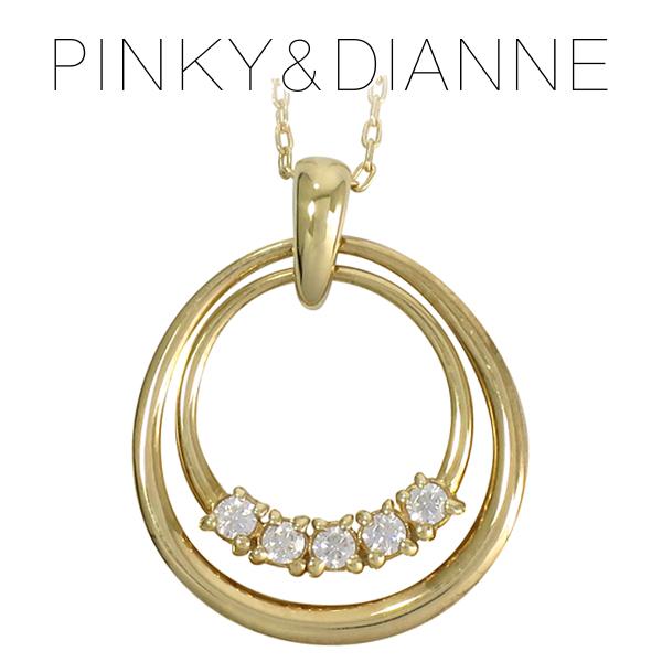ピンキー&ダイアン キュービックジルコニア サークル K10 イエローゴールド ネックレス 10金 10k ゴールドネックレス ジルコニア ペンダント レディース 女性 プレゼント 記念日 誕生日 ブランド 人気 彼女 かわいい おしゃれ