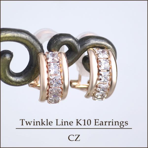 K10 ピンクゴールド ジルコニア ライン クリップ式 イヤリング 2P 両耳用 ノンホールピアス 10金 10k ゴールド ピンク ベーシック シンプル 上品 大人 レディース 女性 プレゼント 誕生日 記念日 ギフト 人気 おすすめ