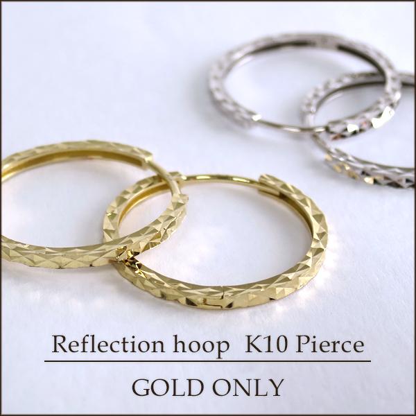 K10 ゴールド ミラーカット フープピアス 2P 10金 10k K10ゴールド イエローゴールド ホワイトゴールド ホワイト ピアス フープ 模様 きらきら カット 切子 シンプル ベーシック レディース 女性 誕生日 記念日 プレゼント ギフト 人気 おすすめ