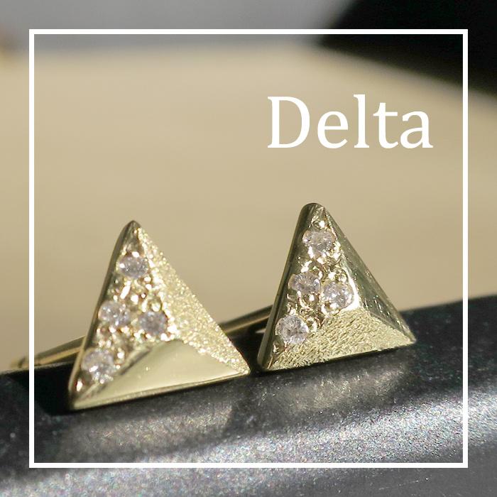 ダイヤモンド 三角 ゴールド ピアス 2P Delta 10金 10k k10 イエロー ゴールドピアス ダイヤ 三角形 幾何学 レディース 女性 プレゼント 誕生日 記念日 ギフトBOX ジュエリー