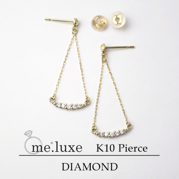K10 Shaking Diamond Line Stud Bolt Pierced Earrings 2p 10 Gold 10k Yellow Yg Woman Las Pierce Earring Present Birthday Memorial Day Gift Box