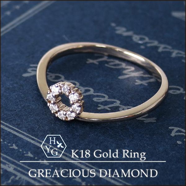 K18 ハニーイエローゴールド 天然 グレーシャスダイヤモンド リング 7~13号 18金 18k ゴールド ハニーゴールド ダイヤモンド 天然ダイヤ シンプルリッチ サークル ループ 指輪 レディース 女性 ペンダント プレゼント ギフトBOX ブランド 人気 おすすめ