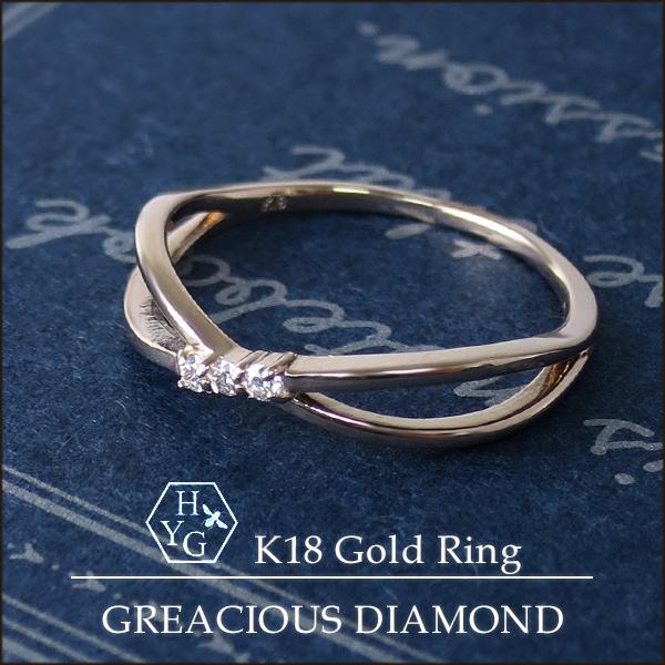 K18 ハニーイエローゴールド 天然 グレーシャスダイヤモンド インフィニティ クロス リング 2~7号 18金 18k ゴールド ハニーゴールド ダイヤモンド 天然ダイヤ 無限 ∞ クロスリング 指輪 レディース 女性 ペンダント プレゼント ギフト ブランド 人気 おすすめ
