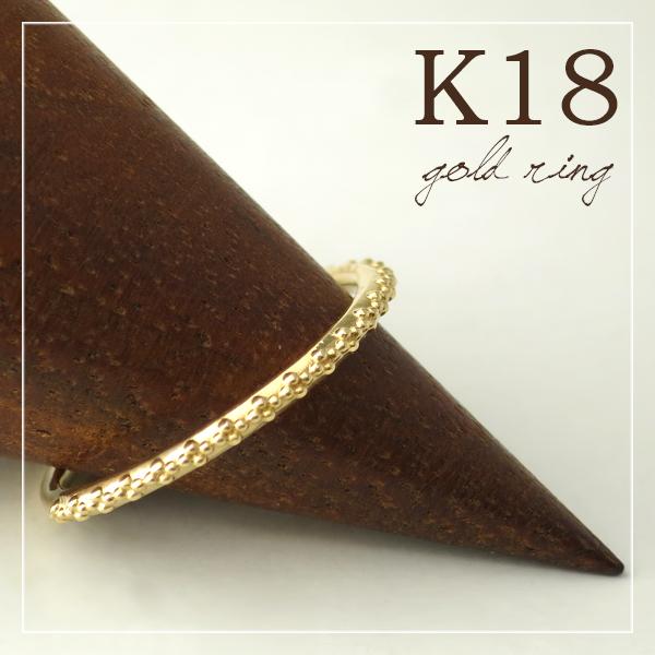 K18 ゴールド ミルライン リング 5号~13号 18金 18k k18ゴールド YG レディース 女性 指輪 プレゼント 誕生日 記念日 ギフトBOX ジュエリー