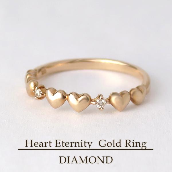 K10 K18 ピンクゴールド 天然 ダイヤモンド ハート エタニティリング 1号~5号 10金 18金 ゴールド ピンク ホワイト ミディリング ピンキーリング ファランジリング ダイヤ 4月 誕生石 レディース 女性 かわいい 指輪 プレゼント 誕生日 記念日 ギフトBOX ジュエリー