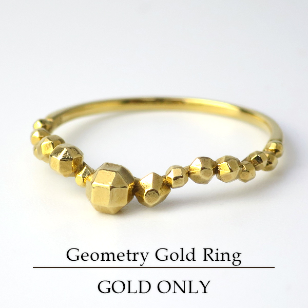 K18 ゴールド 多角形 ボール リング 5~13号 18金 18k k18ゴールド レディース 女性 指輪 地金 ジオメトリー ミラーボール 幾何学 プレゼント ギフト 人気 おすすめ