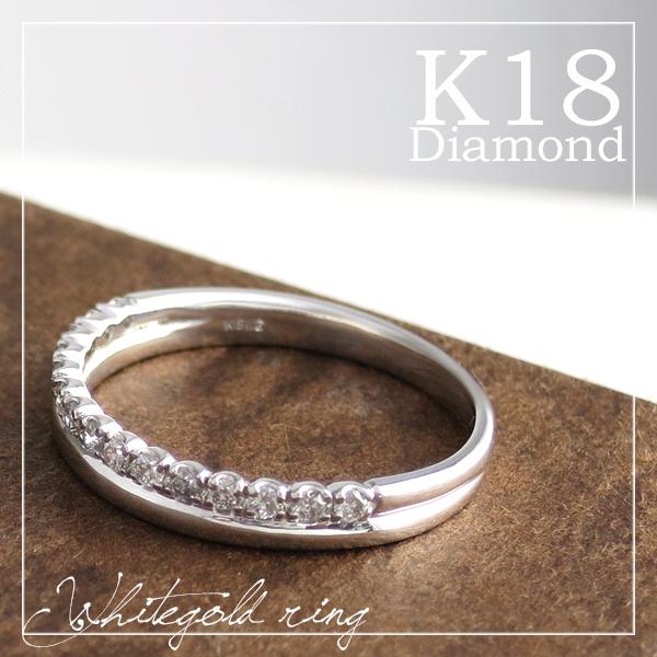 K18 ホワイトゴールド 天然 ダイヤモンド ハーフエタニティリング 5号~13号 18金 18k k18ゴールド レディース 女性 エタニティリング 天然ダイヤ ダイヤ ホワイト リング 指輪 プレゼント 誕生日 記念日 ギフト ジュエリー