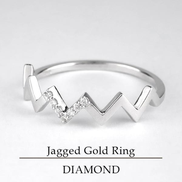 K18 ホワイトゴールド 天然ダイヤモンド ジャギー リング 5~13号 18金 18k k18ゴールド レディース 女性 指輪 天然 ダイヤ シンプル ギザギザ ジグザグ 山 心音 ハート ビート プレゼント ギフト 人気 おすすめ