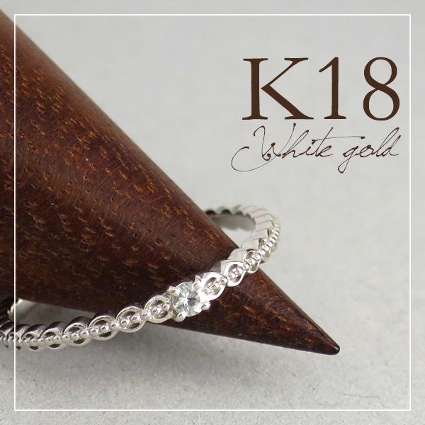 K18 ホワイトゴールド 天然 アクアマリン エタニティリング 5号~13号 18金 18k k18ゴールド 中石 透かし レース ホワイト レディース 女性 リング 指輪 プレゼント 天然石 3月 誕生石 誕生日 記念日 ギフト ジュエリー