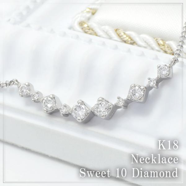 スイートテンダイヤモンド 正規品 ストレート 天然ダイヤモンド ネックレス 18金 ゴールド K18 レディース 女性 ペンダント プレゼント 誕生日 記念日 ギフトBOX ジュエリー