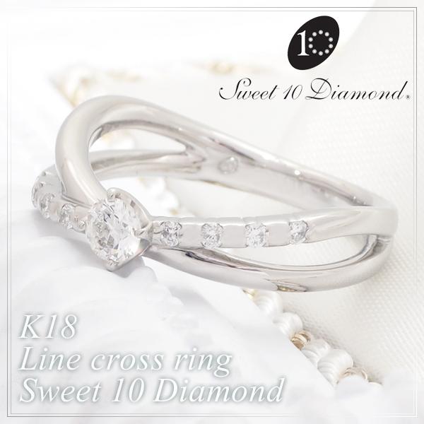 スイートテンダイヤモンド 正規品 ダイヤモンドリング K18 ゴールド ダブルライン 18金 レディース 女性 指輪 プレゼント 誕生日 記念日 ギフトBOX ジュエリー