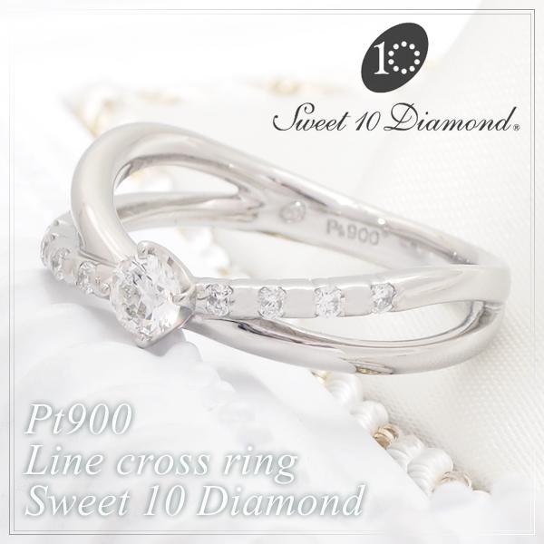 スイートテンダイヤモンド 正規品 ダイヤモンドリング プラチナ pt900 ダブルライン レディース 女性 指輪 プレゼント 誕生日 記念日 ギフトBOX ジュエリー