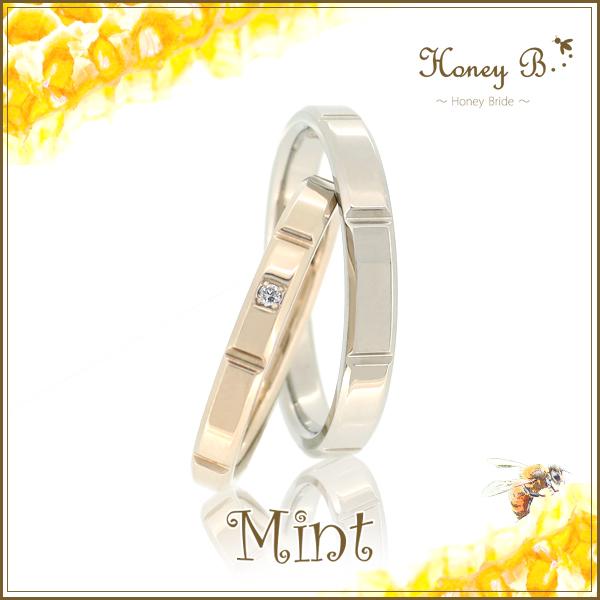 ドラマ着用 結婚指輪 刻印無料 ペアリングHoney B-ハニーブライド- Mint ハニーブライダルコレクション HYG WG 天然ダイヤモンド ハニーイエローゴールド マリッジリング レディース5号~15号 メンズ12号~22号 記念日 ブライダル