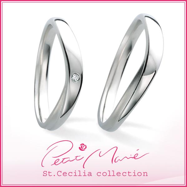 結婚指輪 刻印無料 ペアリングPetit Marie-プチマリエ- セントセシリアコレクション プラチナ 天然ダイヤモンド ピンクサファイア マリッジリング レディース5号~15号 メンズ12号~22号 アリゼ Pt950 記念日 ブライダルジュエリー