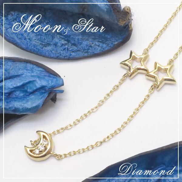 PRIVATE LABEL ムーン&スターk10 イエローゴールド ダイヤモンド ブレスレット 15~18cm アリゼ シルバ- 銀 女性 レディ-ス プレゼント 誕生日 記念日 ギフトBOX ジュエリー