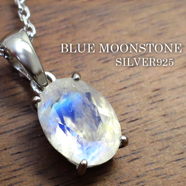 Silver Moonstone Necklaces Moon Pendant Valentines Day Gifts For Her Wife Women