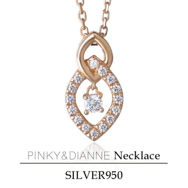 PINKY&DIANNE クールフェイス ジルコニア シルバーネックレス ネックレス レディース 女性 プレゼント 誕生日 記念日 ギフトBOX ジュエリー 贈り物