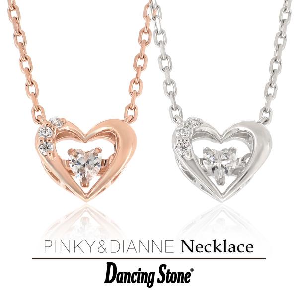 PINKY&DIANNE ダンシング ジルコニア ハート シルバーネックレス ダンシングストーン シルバー ネックレス ペンダント シンプル レディース 女性 普段使い パーティー プレゼント 記念日 誕生日 ギフトBOX ジュエリー 贈り物