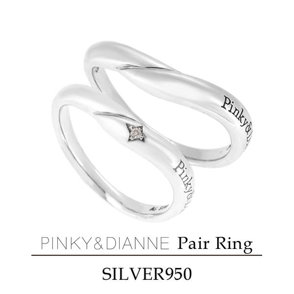PINKY&DIANNE ラヴァーズ ダイヤモンド シルバー ペアリング レディース6号~12号 メンズ14号~20号 ペア リング LOVERS ダイヤ シンプル カップル お揃い 指輪 プレゼント 人気 おしゃれ 記念日 誕生日 ギフトBOX ジュエリー
