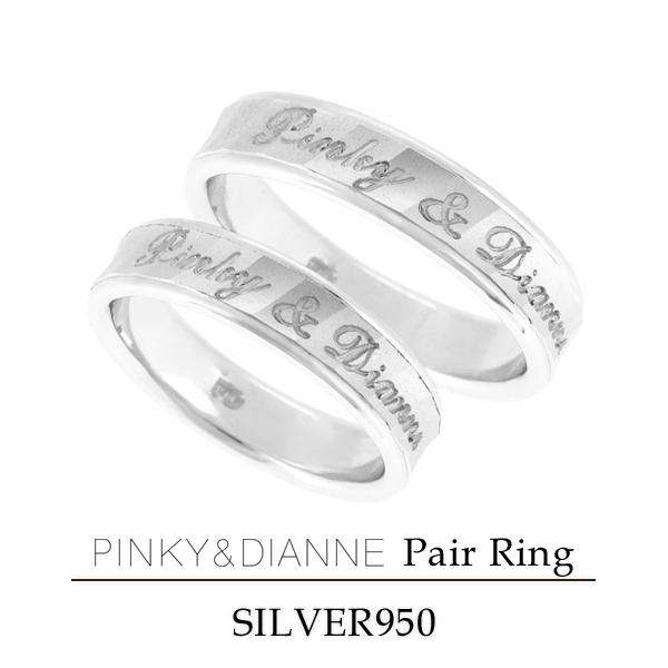 PINKY&DIANNE ラヴァーズ ロゴ シルバー ペアリング レディース6号~12号 メンズ14号~20号 ペア リング LOVERS ダイヤ シンプル カップル お揃い 指輪 プレゼント 人気 おしゃれ 記念日 ギフトBOX ジュエリー