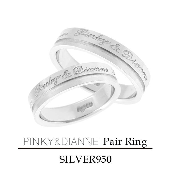 ピンクY&DIANNE ラヴァーズ ロゴ シルバー ペアリング レディース6号~12号 メンズ14号~20号 ペア リング LOVERS ダイヤ シンプル カップル お揃い 指輪 プレゼント 人気 おしゃれ 記念日 ギフトBOX ジュエリー
