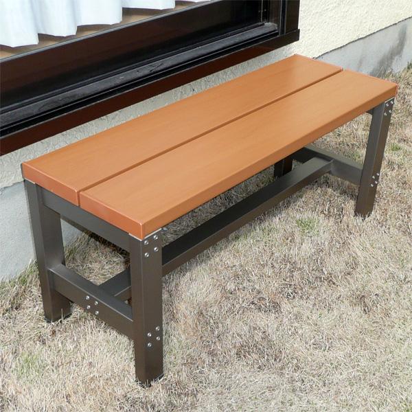 アルミ製木目調フラットベンチ(縁台) 900【送料無料】幅 90cm