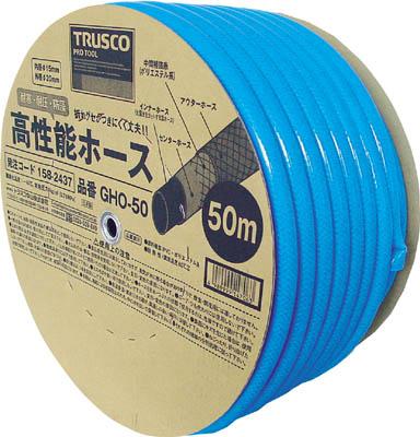 TRUSCO 高性能ホース 15X20mm 50mドラム巻【環境安全用品】【ホース・散水用品】【ホース】