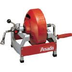 アサダ ドレンクリーナH-150【作業用品】【水道・空調配管用工具】【排水管掃除機】