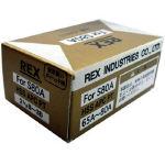 REX 固定倣い式自動切上チェザー APCHSS65A-80A【作業用品】【水道・空調配管用工具】【ねじ切り機】